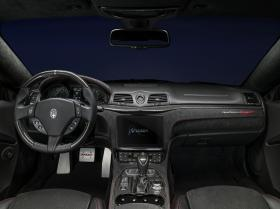 Ver foto 10 de Maserati GranTurismo MC 2017