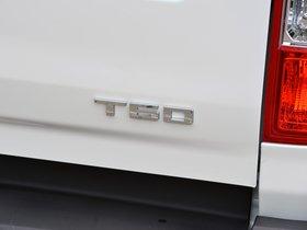 Ver foto 20 de Maxus T60 Double Cab 2017