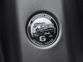 Ver foto 5 de Mercedes Clase G G 500 W464 2018