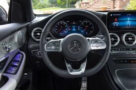 Ver foto 18 de Mercedes Clase GLC 300 d 4MATIC AMG Line 2019