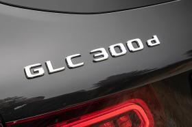 Ver foto 8 de Mercedes Clase GLC 300 d 4MATIC AMG Line 2019