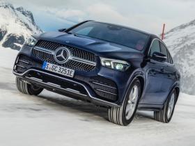 Ver foto 10 de Mercedes  GLE 350 de Coupe 2020