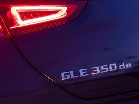 Ver foto 5 de Mercedes  GLE 350 de Coupe 2020