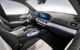 Ver foto 58 de Mercedes Clase GLE 450 4MATIC 2019