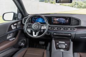 Ver foto 66 de Mercedes Clase GLE 450 4MATIC 2019