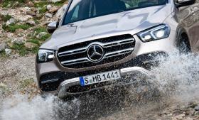 Ver foto 49 de Mercedes Clase GLE 450 4MATIC 2019