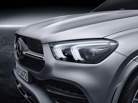 Ver foto 23 de Mercedes GLE 450 4MATIC 2019