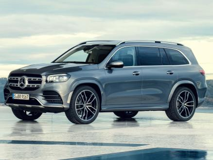 Mercedes Clase GLS Mercedes-maybach Gls 600 4matic