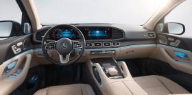 Ver foto 75 de Mercedes Clase GLS AMG Line 2019