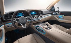 Ver foto 71 de Mercedes Clase GLS AMG Line 2019