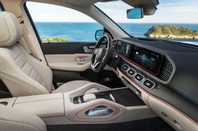 Ver foto 94 de Mercedes Clase GLS AMG Line 2019