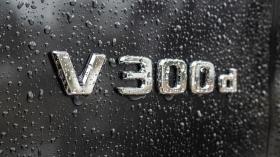 Ver foto 19 de Mercedes Clase V 300 d 4MATIC AMG Line 2019