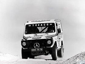 Ver foto 3 de Mercedes Clase G 280 GE Paris Dakar W460 1983