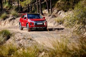 Ver foto 2 de Mitsubishi ASX 4WD Kaiteki 2020