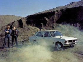 Ver foto 3 de Mitsubishi Colt Galant Sedan 1969