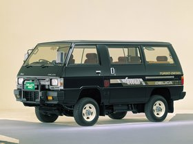 Ver foto 6 de Mitsubishi Delica 4WD 1985