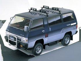 Ver foto 5 de Mitsubishi Delica 4WD 1985