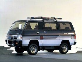 Ver foto 2 de Mitsubishi Delica 4WD 1985