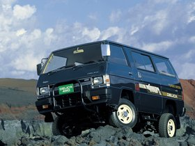 Ver foto 1 de Mitsubishi Delica 4WD 1985
