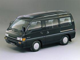 Ver foto 3 de Mitsubishi Star Wagon 1986-1990