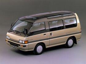 Ver foto 2 de Mitsubishi Star Wagon 1986-1990