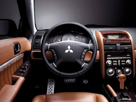 Ver foto 5 de Mitsubishi Galant by RPM 2009