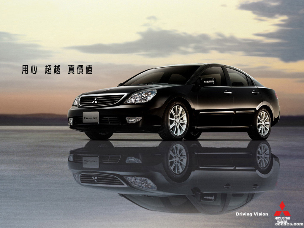 Foto 0 de Mitsubishi Grunder 2008