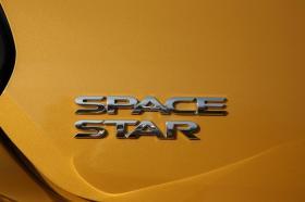 Ver foto 24 de Mitsubishi Space Star Kaiketi 2020