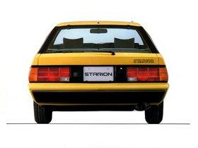 Ver foto 2 de Mitsubishi Starion GX 1982