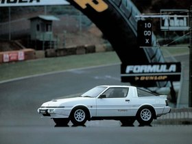 Fotos de Mitsubishi Starion Turbo EX 1985