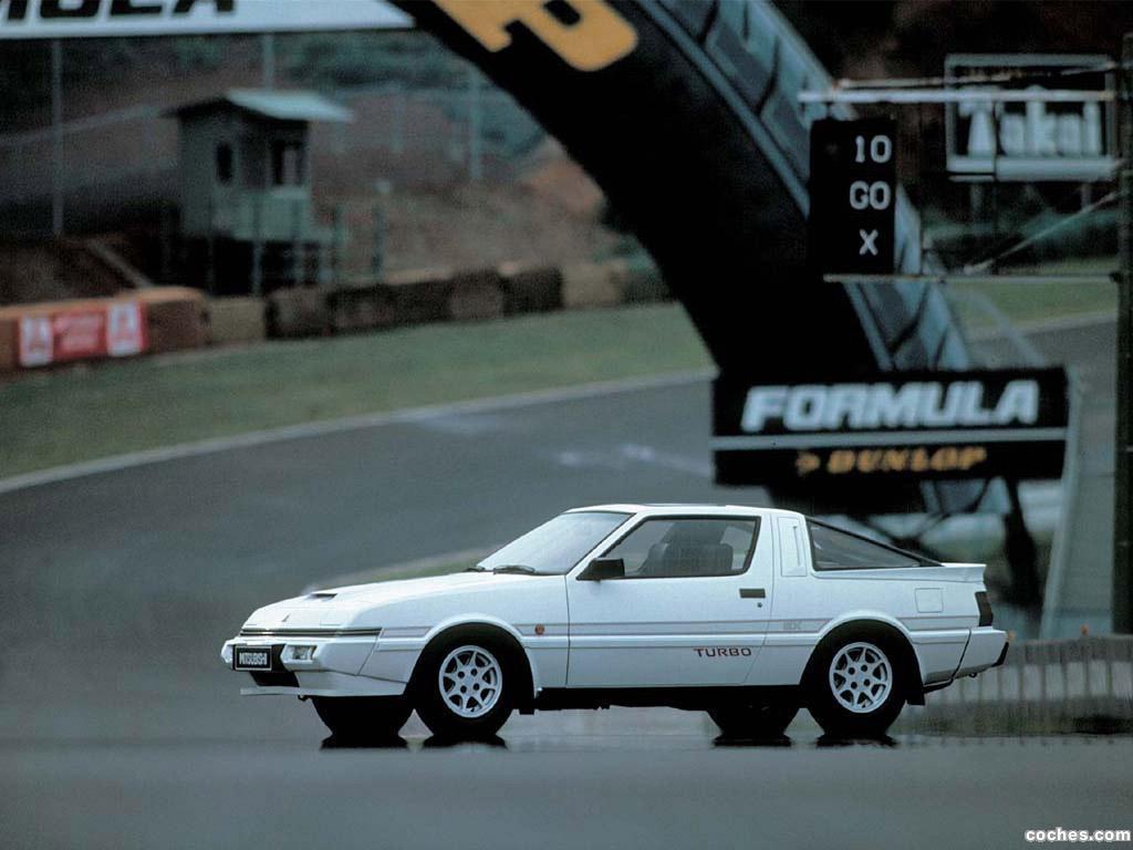 Foto 0 de Mitsubishi Starion Turbo EX 1985