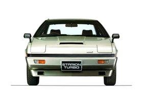 Ver foto 1 de Mitsubishi Starion Turbo GSR I 1982