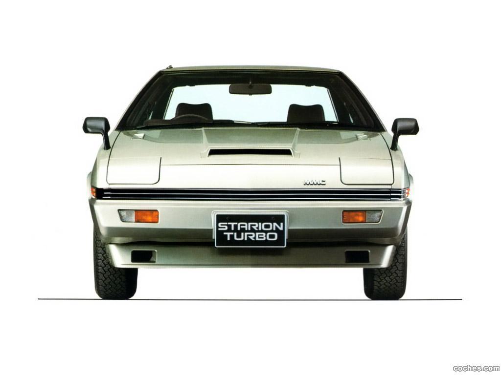 Foto 0 de Mitsubishi Starion Turbo GSR I 1982