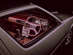 Ver foto 9 de Mitsubishi Starion Turbo GSR III 1982