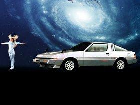 Ver foto 5 de Mitsubishi Starion Turbo GSR III 1982