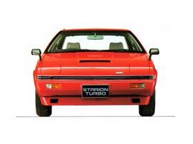 Ver foto 4 de Mitsubishi Starion Turbo GSR III 1982