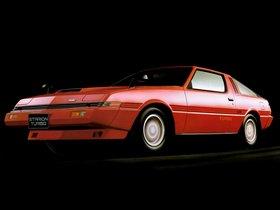 Ver foto 1 de Mitsubishi Starion Turbo GSR III 1982