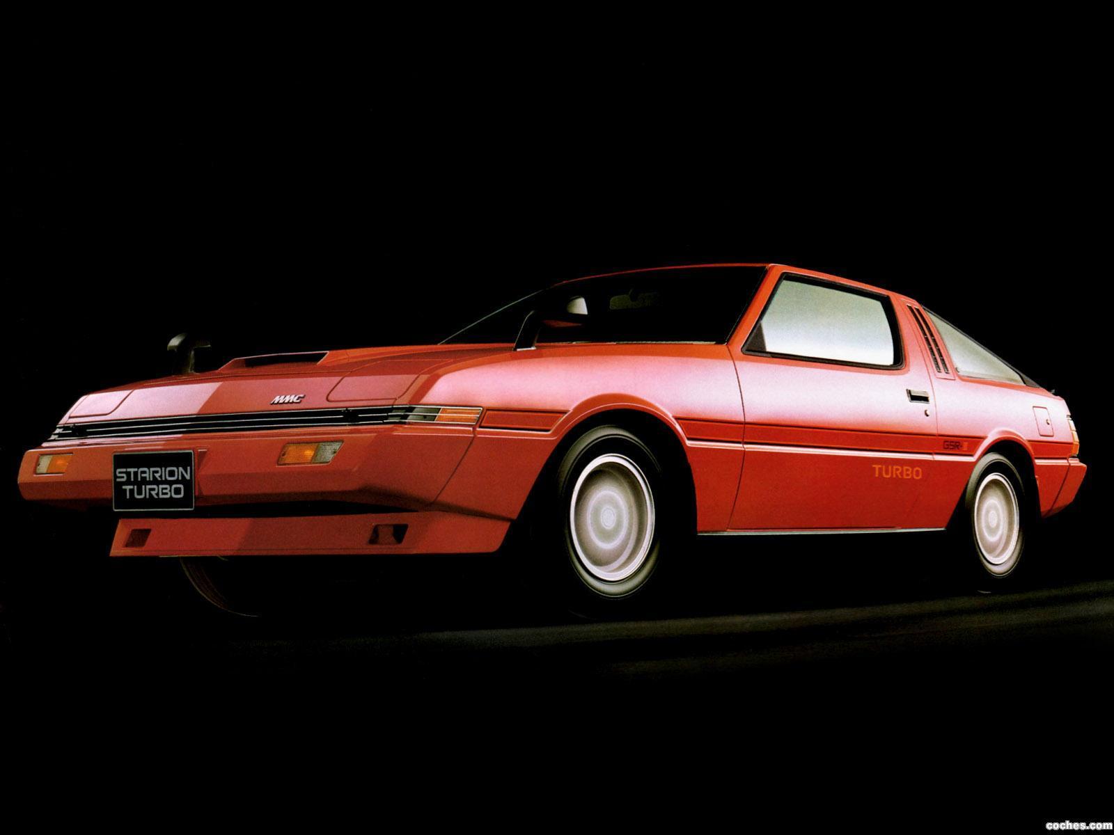 Foto 0 de Mitsubishi Starion Turbo GSR III 1982