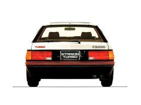Ver foto 3 de Mitsubishi Starion Turbo GSR-X 1982