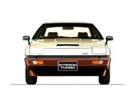 Ver foto 2 de Mitsubishi Starion Turbo GSR-X 1982