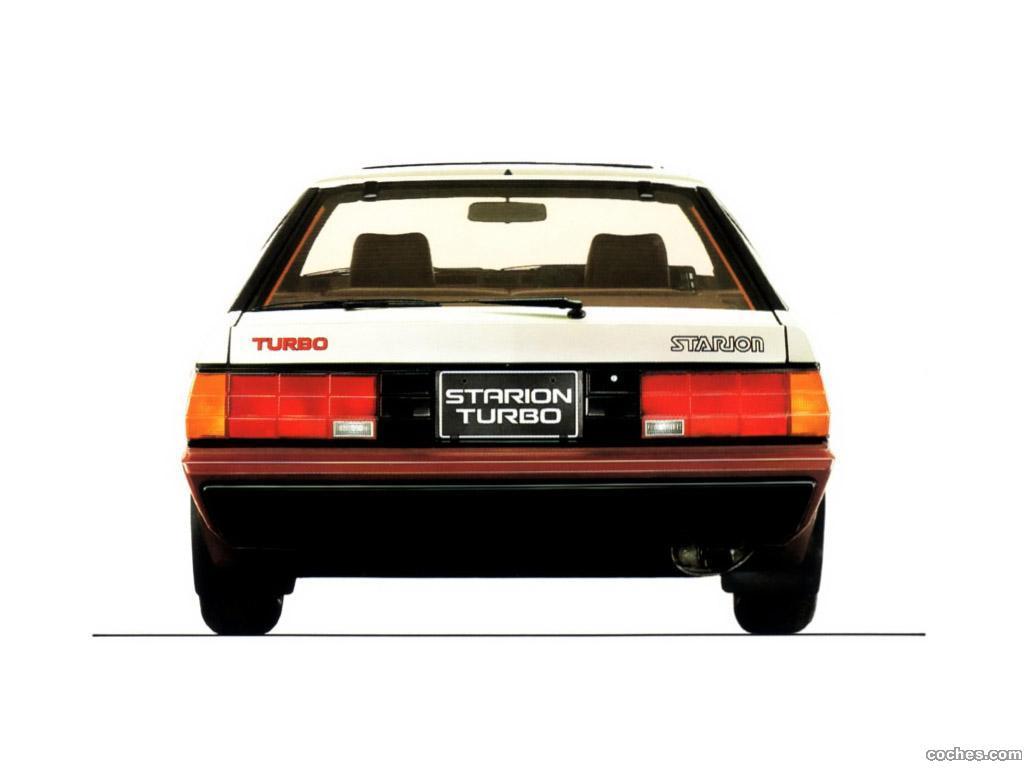 Foto 2 de Mitsubishi Starion Turbo GSR-X 1982