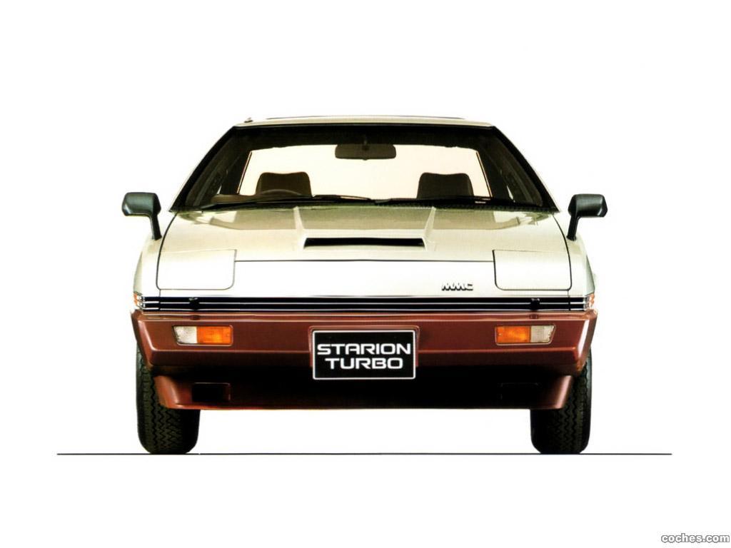 Foto 1 de Mitsubishi Starion Turbo GSR-X 1982
