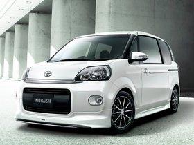 Ver foto 10 de Toyota Modellista Porte 2012