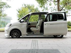 Ver foto 9 de Toyota Modellista Porte 2012