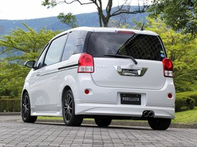 Ver foto 3 de Toyota Modellista Porte 2012