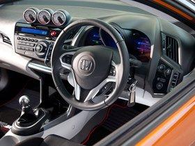 Ver foto 3 de Honda CR-Z Mugen 2011