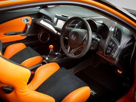 Ver foto 6 de Honda CR-Z RR Mugen 2011