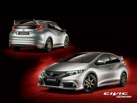 Ver foto 2 de Honda Mugen Civic Styling Package 2013