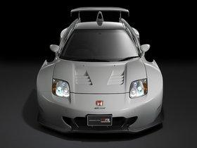 Ver foto 1 de Honda Mugen NSX RR Concept 2009