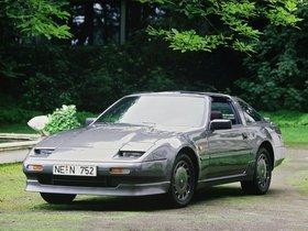Ver foto 3 de Nissan 300ZX Turbo Z31 1984